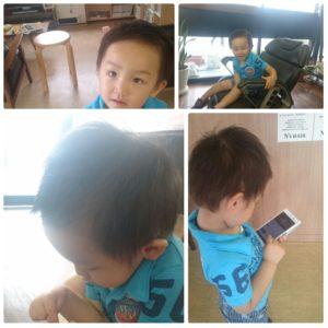 PhotoGrid_1464136975126